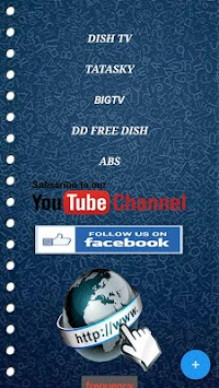 Download Dish signal problem APK latest version app for