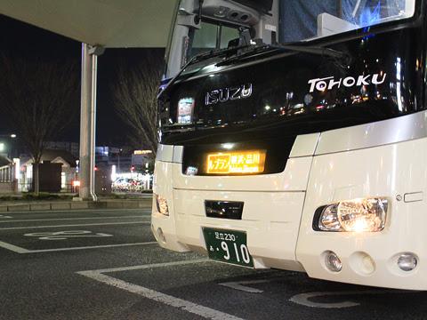 東北急行バス「ルブラン号」 ・910 前面