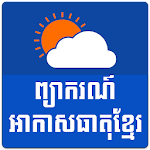 Khmer Weather Forecast Icon