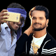 Download Selfie With Khesari Lal Yadav For PC Windows and Mac