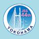 第44回日本超音波検査学会学術集会(JSS44) Download for PC Windows 10/8/7