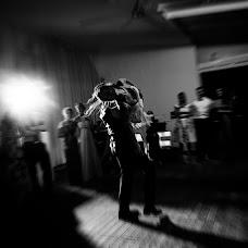 Wedding photographer Ramón Serrano (ramonserranopho). Photo of 10.08.2018