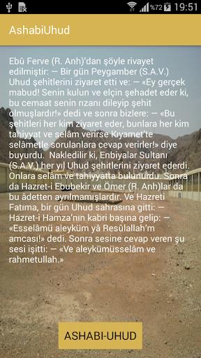 玩免費遊戲APP 下載Şüheda-i Uhud app不用錢 硬是要APP