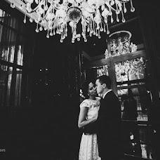 Wedding photographer Anastasiya Ilina (Ilana). Photo of 23.05.2017