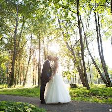 Wedding photographer Irina Zharikova (irina96). Photo of 08.11.2016