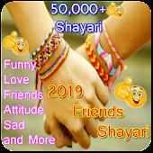Friend Shayari