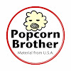 popcornbrother