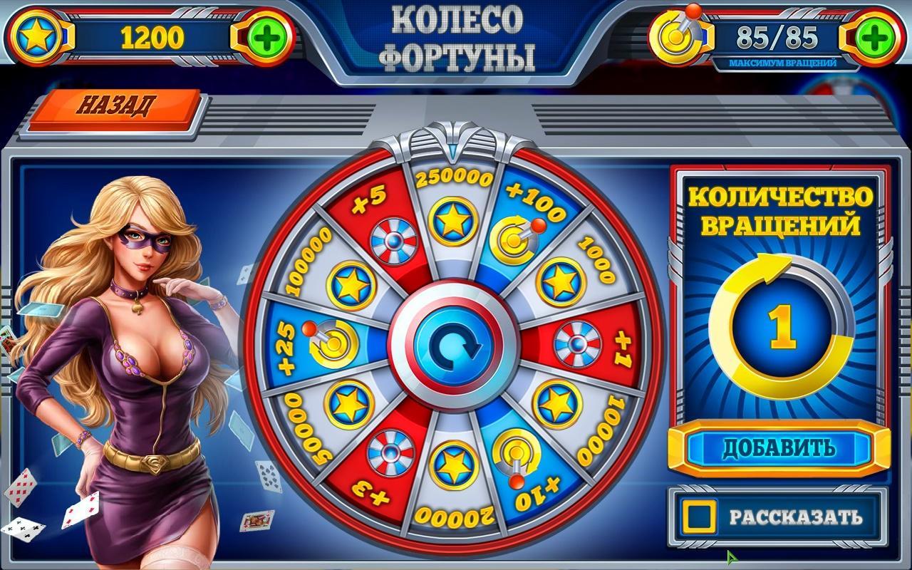 Игровые Автоматы Принцесса Индии Играть