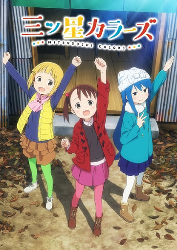 Mitsuboshi Colors thumbnail