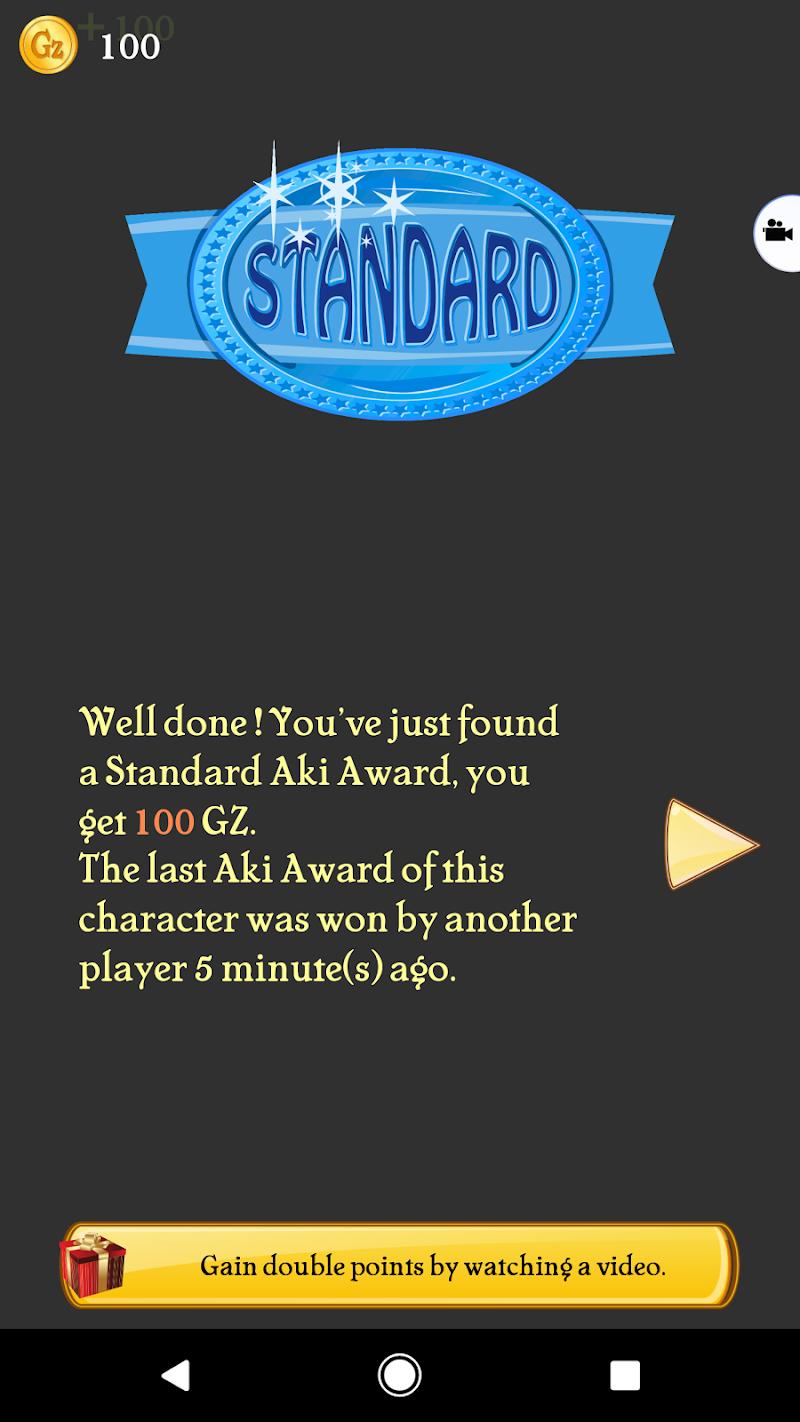 Akinator VIP Screenshot 10