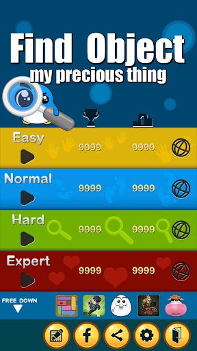 Find Object My Precious