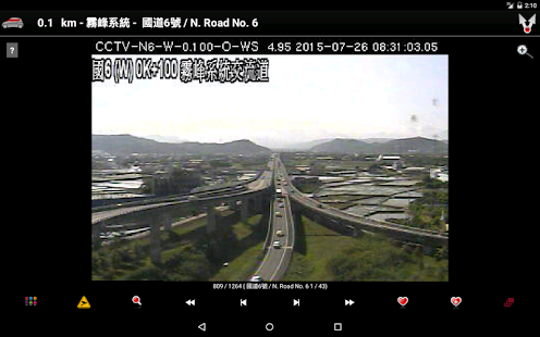 Cameras Taiwan - Traffic cams- screenshot thumbnail