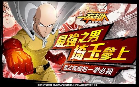 一拳超人:最強之男(官方正版授權) 8