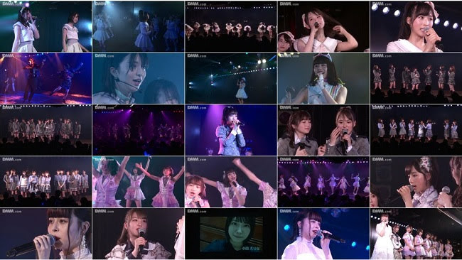 190520 (1080p) AKB48 チーム8 湯浅順司「その雫は、未来へと繋がる虹になる。」公演 人見古都音 卒業公演 DMM HD