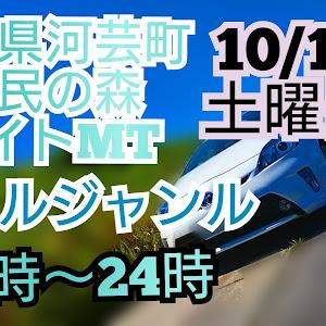 プリウス ZVW30のカスタム事例画像 弥海さんの2020年09月24日14:21の投稿