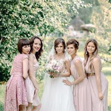 Wedding photographer Viktoriya Maslova (bioskis). Photo of 04.12.2017