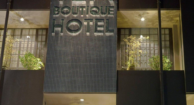 Tea Boutique Hotel