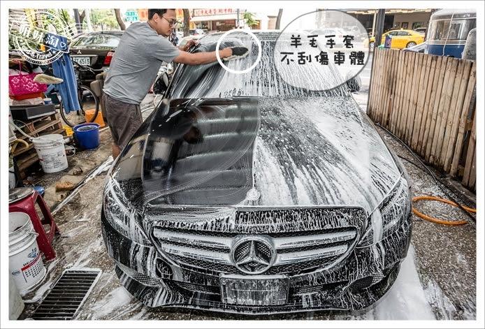 羊毛手套洗車