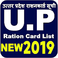up ration card list 2019 new updated apk