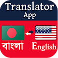 English to Bangla Language Translator free icon