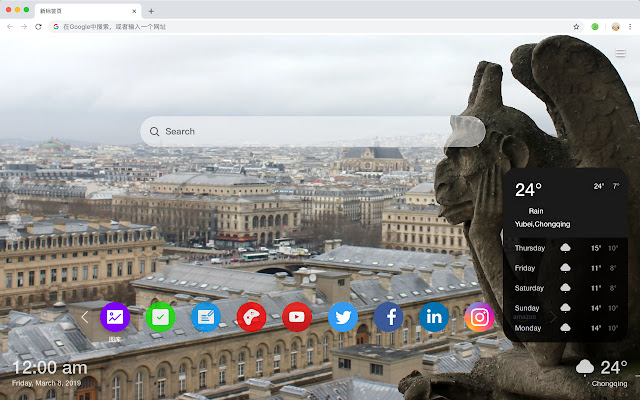 Paris HD Wallpapers Popular Themes