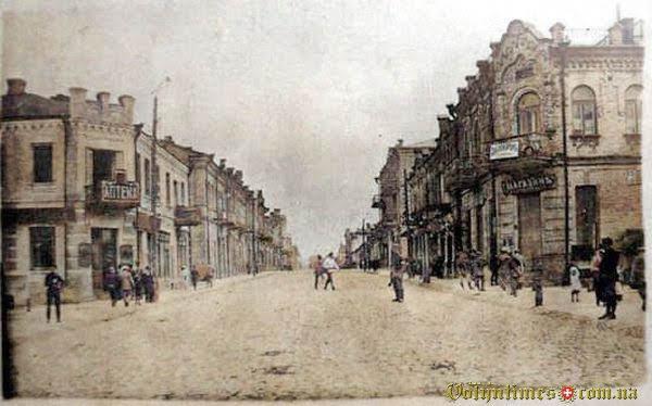 1910-і, початок сучасної вул. Л. Українки
