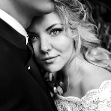 Wedding photographer Natasha Maksimishina (maksimishina). Photo of 05.04.2018