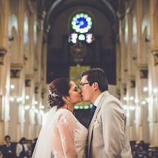 Wedding photographer Jhon Molina (fotoluzstudio). Photo of 08.09.2018