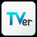 民放公式テレビポータル「TVer(ティーバー)」 icon
