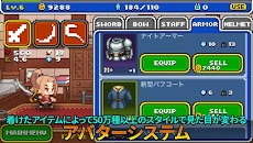 バーコード勇者 ( Barcode Knight )のおすすめ画像4