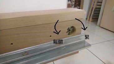 IKEA 床組
