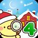 脱出ゲーム 名探偵ひよこ4 - クリスマス編 - Androidアプリ