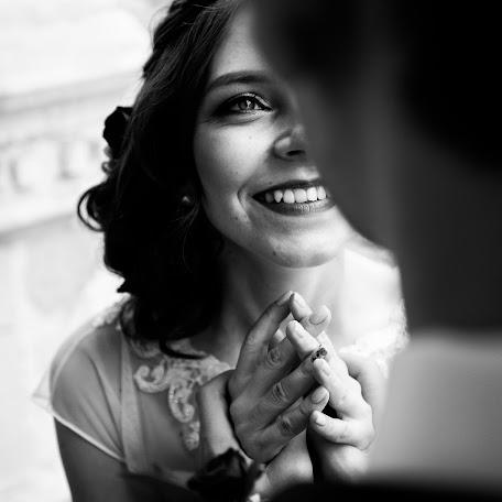 Wedding photographer Anna Esik (esikpro). Photo of 31.07.2017