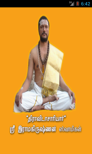 Shastra Nethralaya