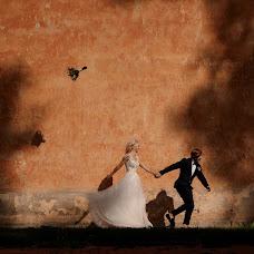Bryllupsfotograf Makar Kirikov (photomakar). Foto fra 08.10.2019