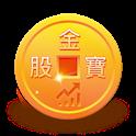 股金寶:最強股市選股看盤軟體,隨時掌握股票投資先機 icon