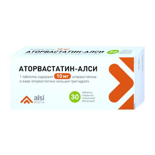 Аторвастатин таб.п/о 10мг №30