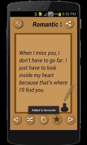 遊戲必備免費app推薦|Best Status Quote for 2017線上免付費app下載|3C達人阿輝的APP