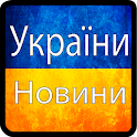 Ukraine News icon