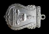 ** เหรียญพระประธาน วัดนางลือ ต.นางลือ จ.ชัยนาท ปี พ.ศ. ๒๕๐๘ **
