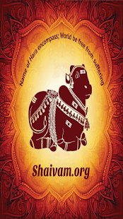 Shaivam.org Radio- screenshot thumbnail