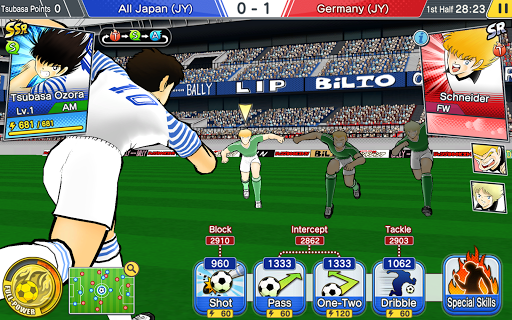 Captain Tsubasa: Dream Team screenshots 14