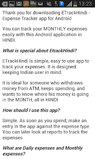 Hindi Expense Tracker- screenshot thumbnail