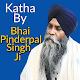 Katha By Bhai Pinderpal Singh Ji apk