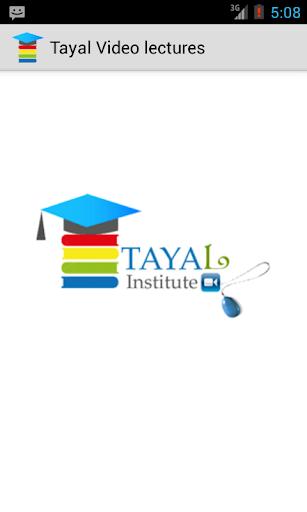 Tayal Videos screenshot 1