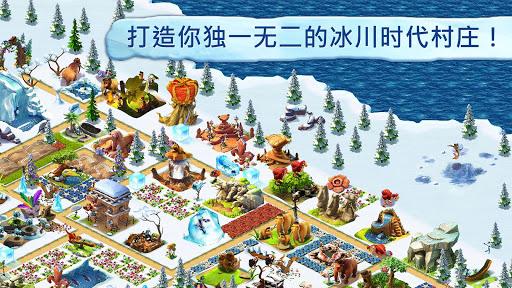 玩免費休閒APP|下載冰川时代:村庄 app不用錢|硬是要APP