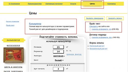 C:\Users\Сережа и Катя\Desktop\1655t.png