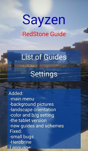 Redstone schemes