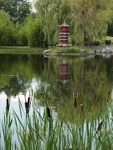 Photo: Berlin, Chinesischer Garten