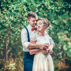 Wedding photographer Vladislav Emec (vladiemets). Photo of 15.03.2018